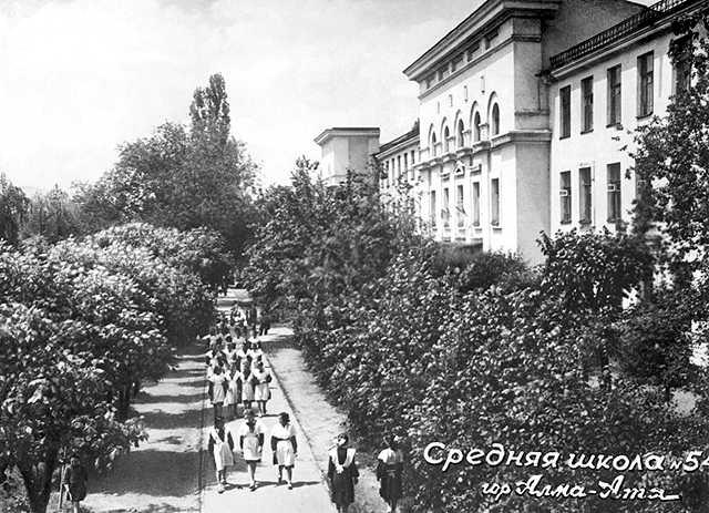 school54.jpg